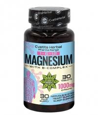 CVETITA HERBAL Magnesium with B-Complex / 30 Tabs