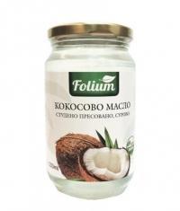 FOLIUM Coconut Oil Extra Virgin / 330 ml