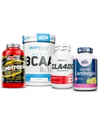 PROMO STACK Weight loss Stack 1
