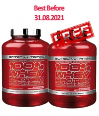 PROMO STACK Whey Protein Professional 1+1 FREE Stack