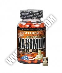 WEIDER Maximum Krea-Genic 120 Caps.