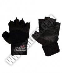 SCHIEK Model 540 Lifting Gloves