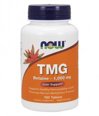 NOW TMG 1000mg. / 100 Tabs.