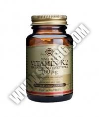 SOLGAR Vitamin K2 100 ug. / 50 Caps.