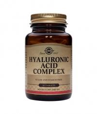 SOLGAR Hyaluronic Acid 120 mg. / 30 Tabs.